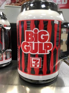 What This Big Gulp Container Taught Me About Team Culture and Leadership