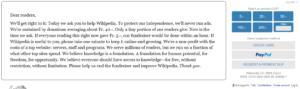 donation-wiki