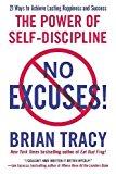 Brian Tracy Self-Discipline